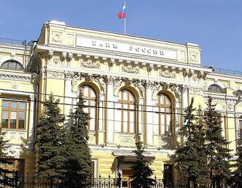 Центробанк обвиняют в плагиате. Фото: NVO/commons.wikimedia.org