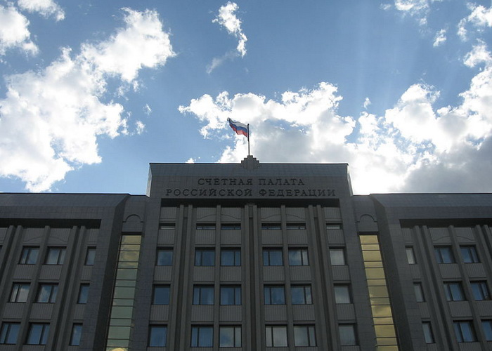 Счётная палата РФ. Фото: commons.wikimedia.org