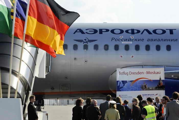 Авиатуристы получат выгоду от безвизового режима. Фото: NORBERT MILLAUER/AFP/Getty Images