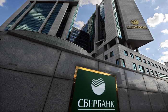 Коммерческие банки наращивают расходы на рекламу в надежде привлечь частных клиентов. Фото: ANDREY SMIRNOV/AFP/GettyImages