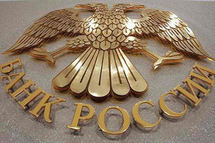 Данные на сайте Центробанка РФ свидетельствуют об увеличении объёма долгосрочных вкладов у физических лиц. Фото: uralinform.ru