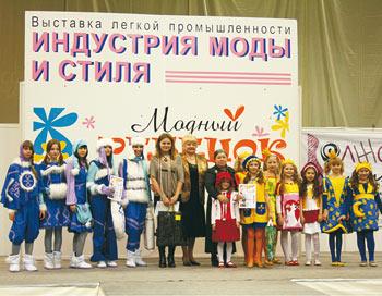 Фото предоставлено пресс-центром Нижегородской ярмарки