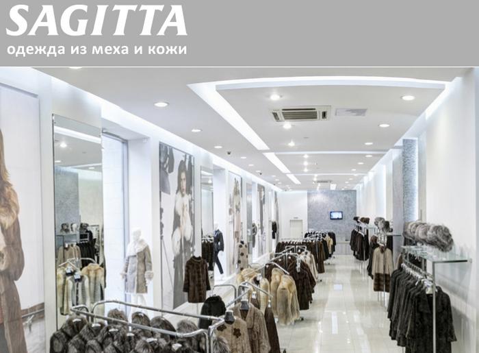 Компания «Сагитта». Фото: sagitta-stk.ru