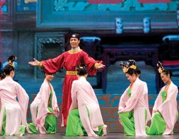 Окруженный почетом Лу Шен. Фото: www.shenyun2012.org