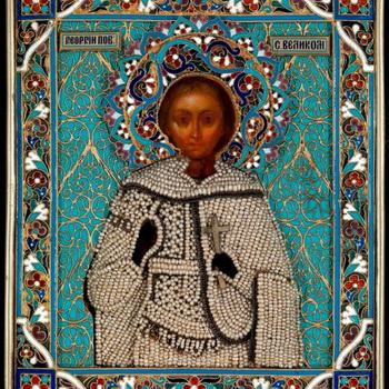 Св. Георгий Великомученик в окладе из серебра, жемчуга и эмали, конец 19 века, 5,3 на 4,5 дюйма, оценивается от $ 30000 до $ 45000. Фото предоставлено акционерным домом «MacDougall»