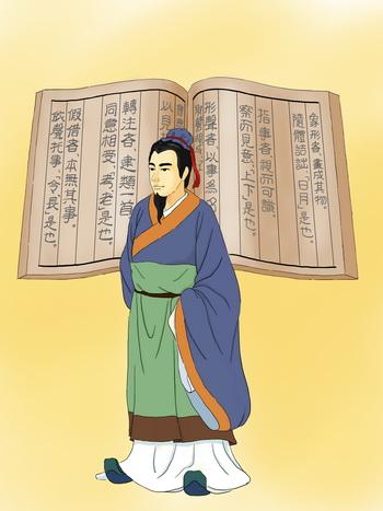 Сюй Шень — создатель первого китайского словаря. Иллюстрация: Цзычин Чэнь/Великая Эпоха (The Epoch Times)