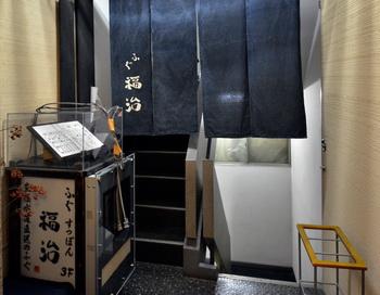 Ресторан Фугу Фукуцзя остался без лицензии. Фото: YOSHIKAZU TSUNO/AFP/Getty Images