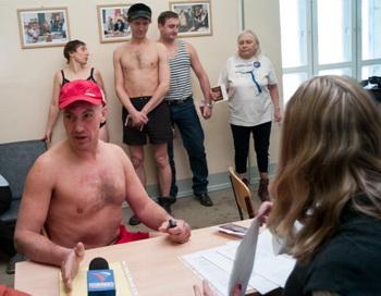 Выборы  россияне провели креативно. Фото: VALERY TITIEVSKY/AFP/Getty Images