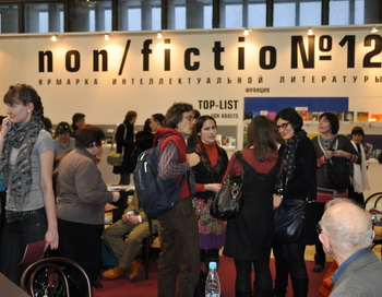 Фото предоставлено пресс-службой ярмарки non/fiction