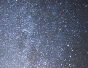 Календарь Майя: 21 декабря 2012 года откроются небеса. Фото: Getty Images