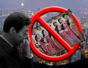 500 членов труппы «Красные песни» из Чунцина пытались заманить граждан Гонконга. Фото с сайта theepochtimes.com