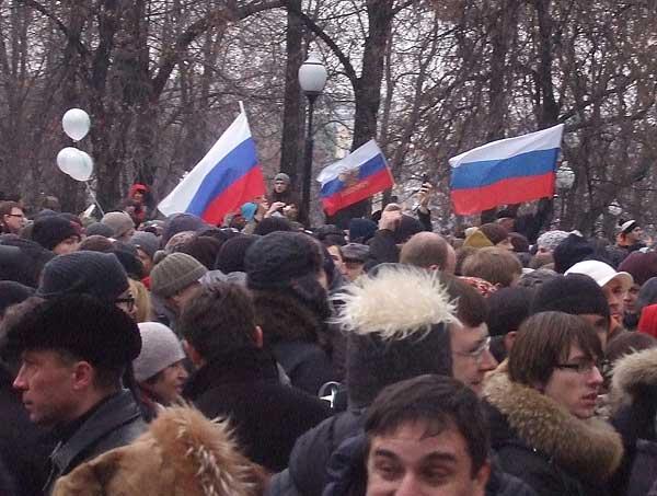 Митинг на Болотной площади, г. Москва. Фото: А. Фирсанов