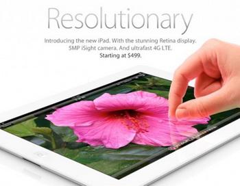 The New iPad, известный в народе как iPad3. Фото: Apple.com