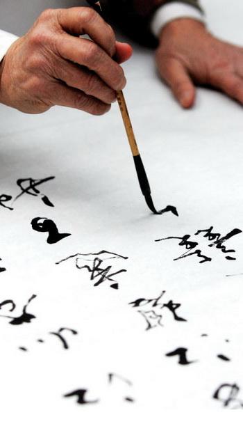 Мудрость китайских иероглифов. Фото с сайта epochtimes.com