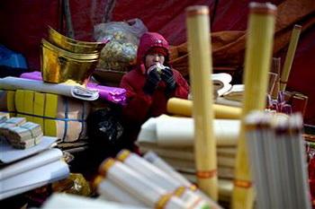 Товары из Китая. Фото: Getty Images