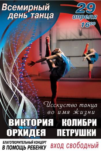 фото предоставлено организаторами концерта
