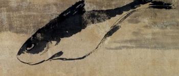 Бада Шаньжэнь, «Рыба», свиток, чернила на бумаге. Фото: Metropolitan Museum of Art