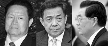 (Слева направо) Чжоу Юнкан, Секретарь Политического и Парламентского комитета Коммунистической партии Китая, в 2007 году; Бо Силай, Секретарь Муниципального комитета Чунцина Коммунистической партии Китая, в марте 2011; высший лидер китайского режима на встрече лидеров EU в здании Всекитайского собрания в Пекине, 15 февраля. Фото: Teh Eng Koon, Feng Li, How Hwee Young/Getty Images