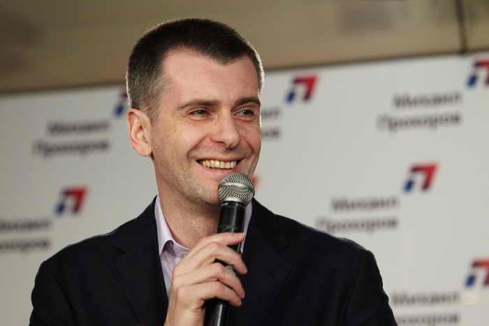 Михаил Прохоров. Фото:  Nikishin/Epsilon/Getty Images