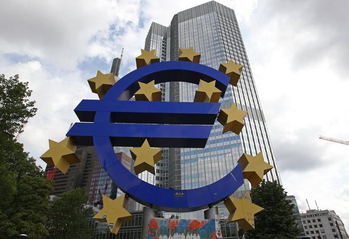 Европейский центральный банк в г. Франкфурт. Фото: DANIEL ROLAND/AFP/Getty Images