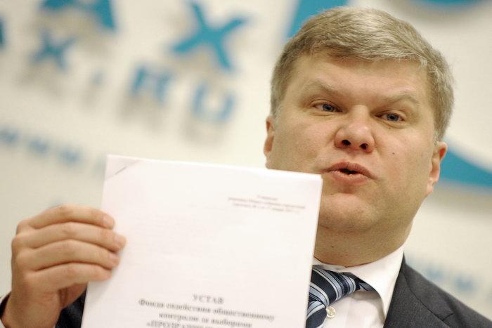Лидер «Яблока» Сергей Митрохин. Фото: NATALIA KOLESNIKOVA/AFP/GettyImages