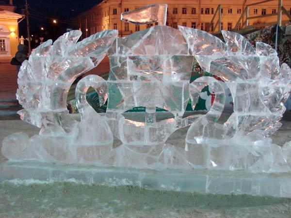 Мы знаем и любим тебя, Кострома. В.Сериков. Фото: Эдуард Дыба/Великая Эпоха (The Epoch Times)