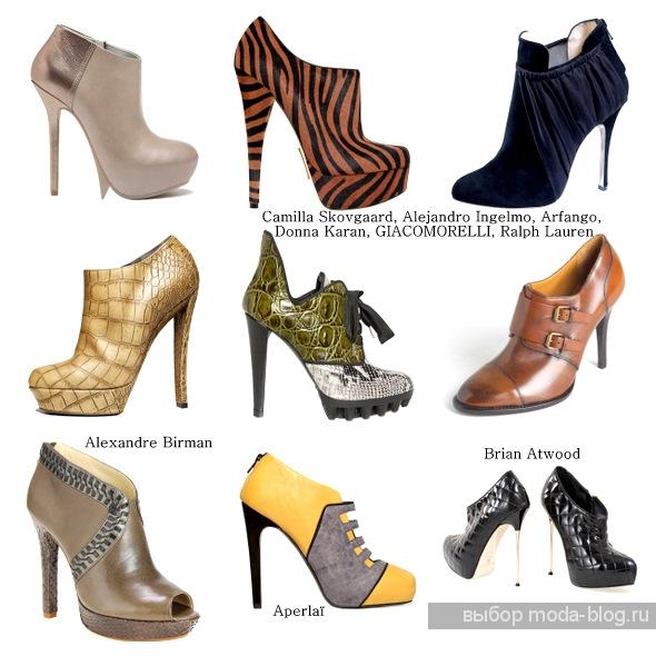 Модная зимняя обувь сезона 2012. Фото: moda-blog.ru