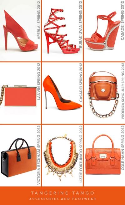 Самый модный цвет 2012 года: