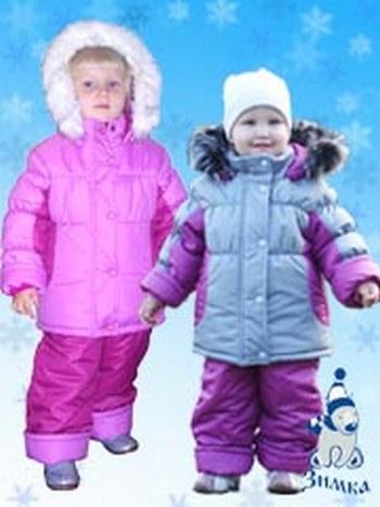 Верхняя Одежда Для Детей Новосибирск