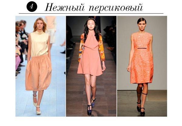 Модные цвета осени 2012. Фото: hello-style.ru