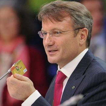 Председатель правления Сбербанка России Герман Греф . Фото РИА Новости