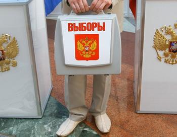 Выборы. Фото РИА Новости