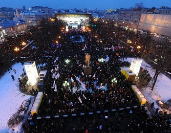 Митинг. Фото РИА Новости