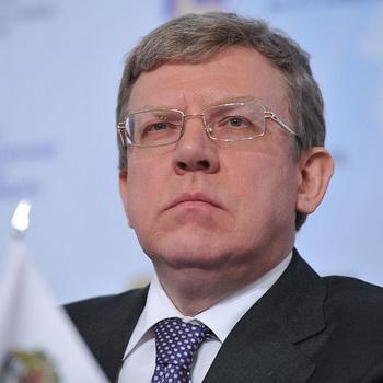 Алексей Кудрин. Фото РИА Новости