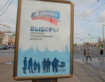 Агитационные плакаты думской предвыборной кампании в Москве. Фото РИА Новости