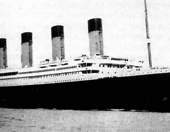 Титаник. Фото РИА Новости