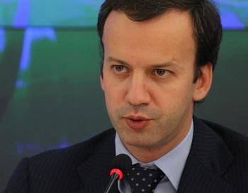 Помощник президента РФ Аркадий Дворкович. Фото РИА Новости