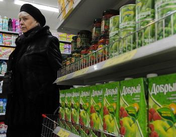 Работа магазина. Фото РИА Новости