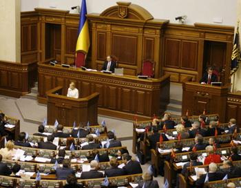 Верховная рада Украины. Фото РИА Новости