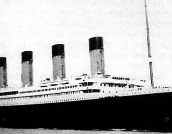 Титаник. Фото из архива РИА Новости