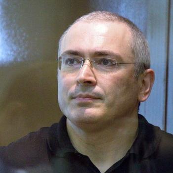 Михаил Ходорковский. Фото РИА Новости