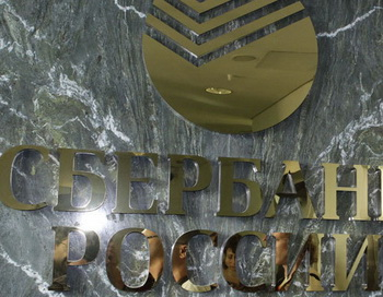 Символика Сбербанка России. Фото РИА Новости