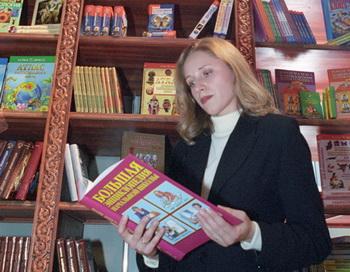 Библиотека. Фото РИА Новости