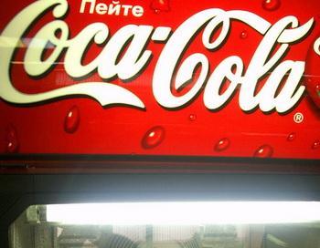 Coca-Cola. Фото РИА Новости