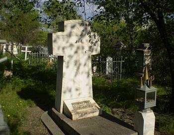 Памятник на месте бывшей могилы Резанова в Красноярске. Фото с сайта grabschonheiten.diary.ru
