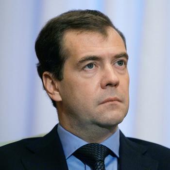 Ежегодное послание президента Дмитрия Медведева Федеральному Собранию РФ. Фото РИА Новости