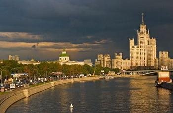 Московский университет.  Фото: go.mail.ru