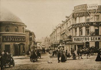 Москва в XIX веке. Улица Тверская.  Фото: go.mail.ru