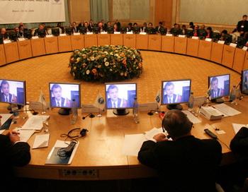 Всемирный банк. Фото РИА Новости