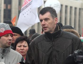 Предприниматель Михаил Прохоров на митинге оппозиции